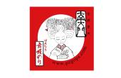 partner_logo_2015-04